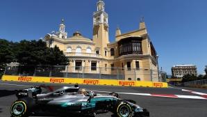 Хамилтън ще стартира от полпозишън в Гран При на Азербайджан