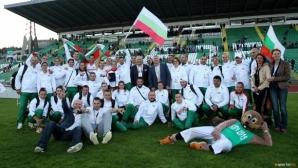 България заема предпоследното 11-о място след първия ден на Европейското във Финландия