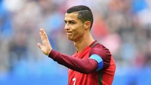 """Португалия спечели Група """"А"""" с гръмка победа (видео)"""