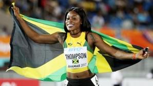Илейн Томпсън с 10.71 сек в Кингстън, Блейк с най-добър резултат на 100 м от 2012 г.