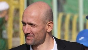 Радуканов: Играта ни е отражение на случващото се в последните два месеца