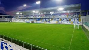 Левски може да получи неочакван подарък за Лига Европа