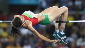 Трето място и 1.80 м за Мирела Демирева във Вааса