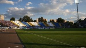 В Черна гора се уплашиха от феновете на Левски