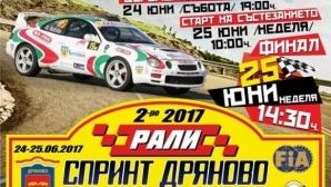 Първа генерална победа за заралиите Динко Иванов и Живко Желев