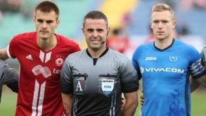 Чорбаджийски: Останахме разочаровани, че няма да играем в Лига Европа