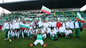 България отпадна във Втора лига на Европейското отборно първенство