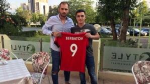 Иад Хамуд с жест към легендата Аян Садъков