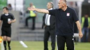 Ракойевич: Трябва да изненадаме Левски, който си закри тренировките