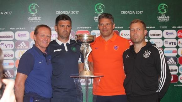 Цялата програма на Евро 2017 в Грузия до 19 години