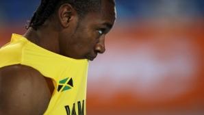 Блейк с дубъл на първенството на Ямайка