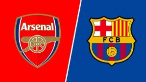 Барса и Арсенал следят 17-годишен португалски талант
