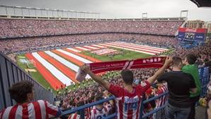 Ла Лига чупи рекорди по посещаемост