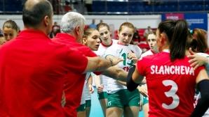 """Сърбия ни преби на волейбол на """"Елцин Къп"""" (видео)"""