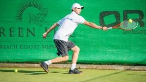 Аматьори от България и Русия влизат в битка за трофея на Green Life Tennis Cup