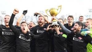 Латвийската федерация извади клуб, за който има съмнения за уредени мачове