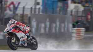 Довициозо призна, че хеттрикът в MotoGP е бил прекалено рискован