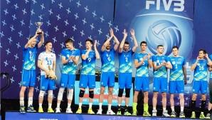 Словения спечели втора дивизия на Световната лига (видео)