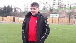 Беласица с нов треньор