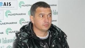"Най-големият голмайстор на Добруджа в ""А"" група пое отбора"