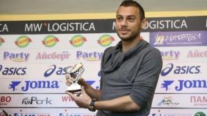 Балтанов: Трябва да забравим триумфа за Купата на България (видео)