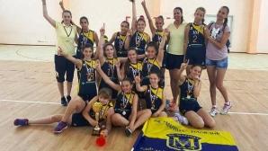 Марица спечели шампионската титла при 13-годишните момичета (видео)