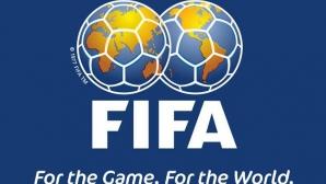 ФИФА публикува доклада на Майкъл Гарсия