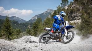 Yamaha представя новите модели WR450F и WR250F EnduroGP