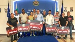 Премии по повод Европейското първенство по бокс за мъже
