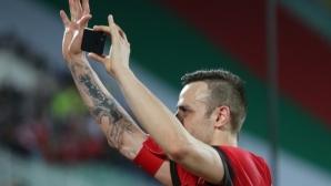Берое предлага договор на Димитър Бербатов