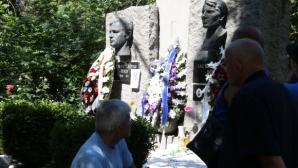 Фенове на Левски ще почетат паметта на Гунди и Котков