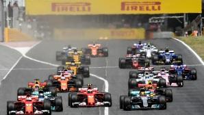 Два китайски отбора с желание да се състезават във Ф1