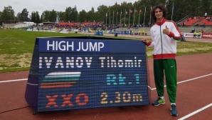 """Тихомир Иванов отново прелетя над 2.30 м за второ място на """"Златен шпайк"""""""