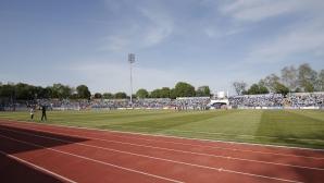 Фен зона събира феновете на Дунав часове преди мача с Иртиш
