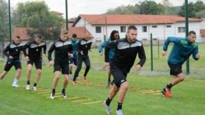 Черно море представя отбора срещу румънци