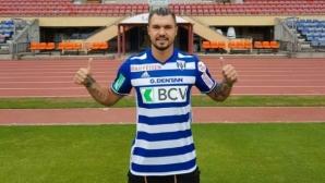 Божинов се завърна в европейския футбол! Биляна му помогна и за този трансфер