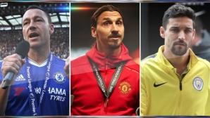 Ето кои играчи от Премиър лийг официално са свободни агенти от днес