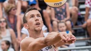 Интер глобява Иван Перишич заради плажен волейбол (видео + снимки)