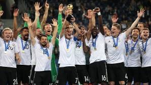 Нов триумф за германския футбол! (видео + галерия)