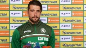 Гълъбинов е следващият български национал, който може да заиграе в Израел
