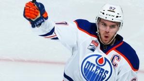 Конър МакДейвид подписа с Едмънтън, става най-скъпоплатеният играч в НХЛ