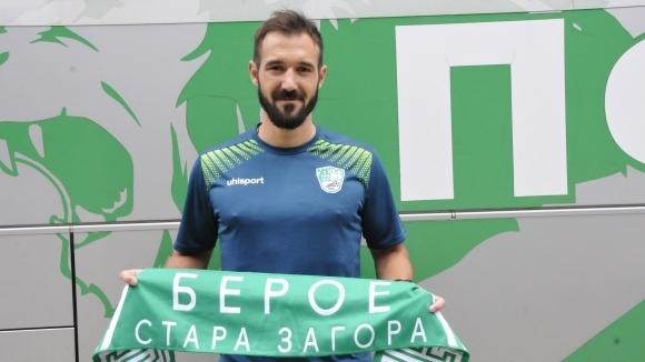 Виданов: Напрежение срещу Верея? Ами като дойдат мачовете с Левски и ЦСКА?