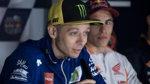 Роси коментира преднината на Маркес в MotoGP и шансовете си за втора победа