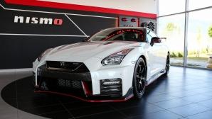 Nissan представи GT-R NISMO в София