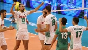България запази без промяна позициите си в европейската ранглиста