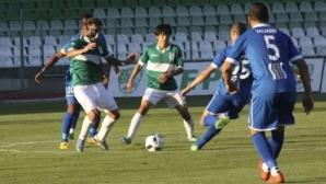 Стара Загора не видя футболно шоу (видео)