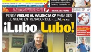 Любо Пенев измести треньора на Валенсия от челната страница