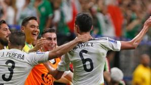 """Мексико спечели група """"С"""" с победа над Кюрасао"""