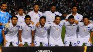 "Насионал Монтевидео спечели уругвайския шампионат ""Интермедио"""