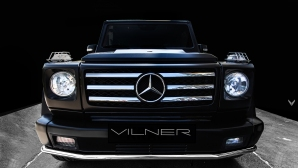 Vilner представиха един специален Mercedes G 55 AMG (Снимки)